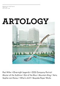 Artology January 2014